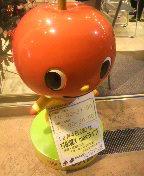 20091204村松