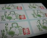 20100409001貼